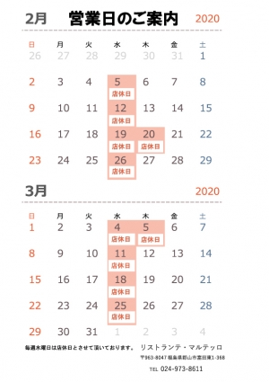 202023